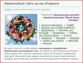 etnoua.info