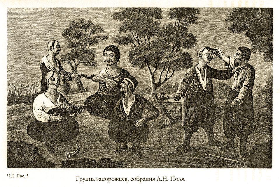 Група запорожців
