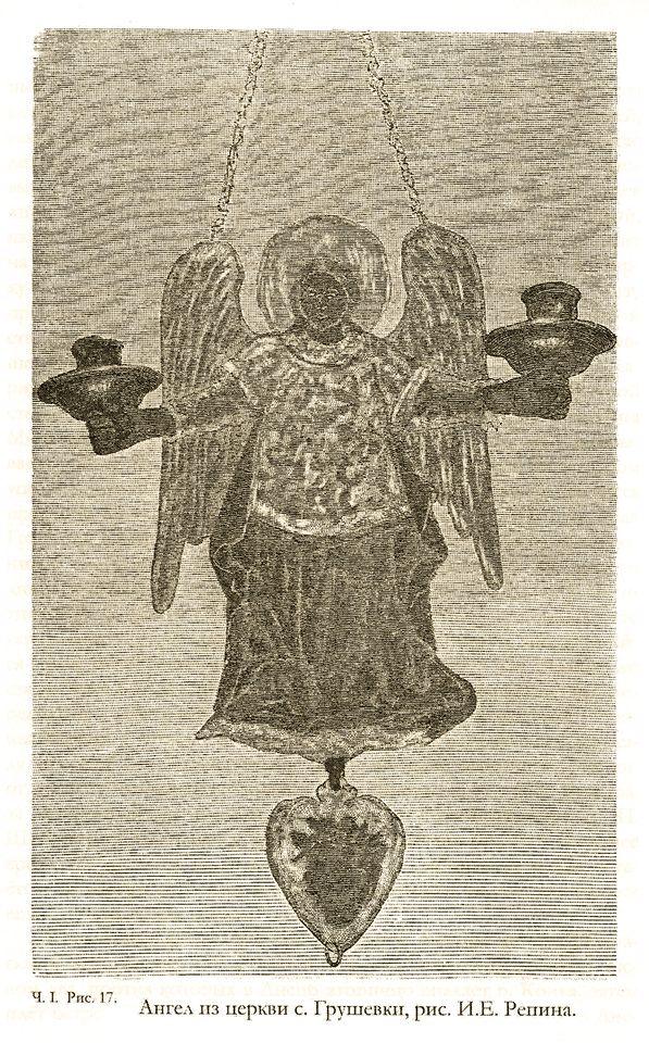 Янгол з церкви с.Грушівка