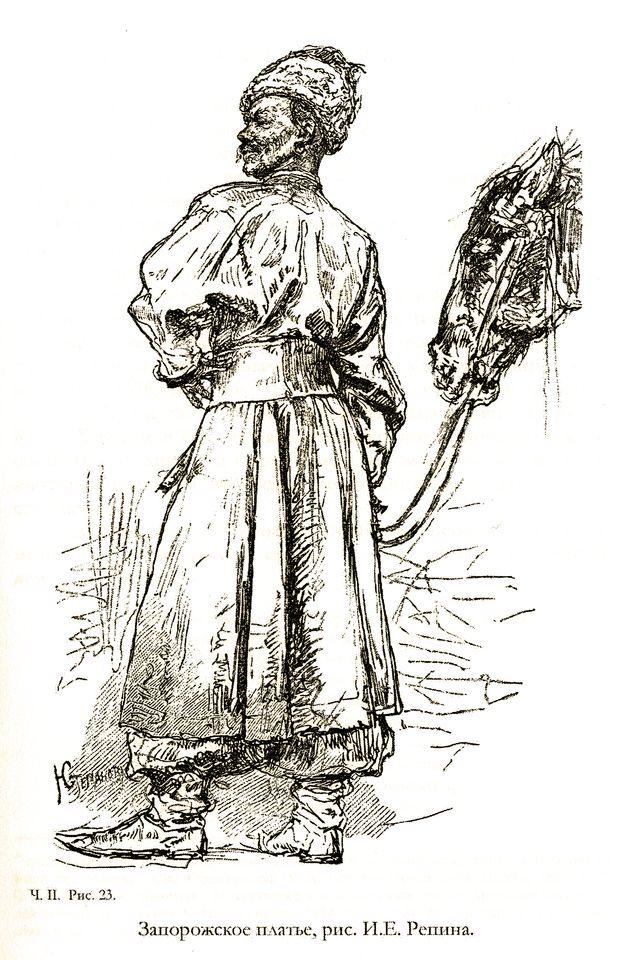 Запорозьке вбрання