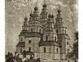 Новомосковський собор