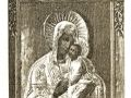 Ікона Богоматері в Нікополі