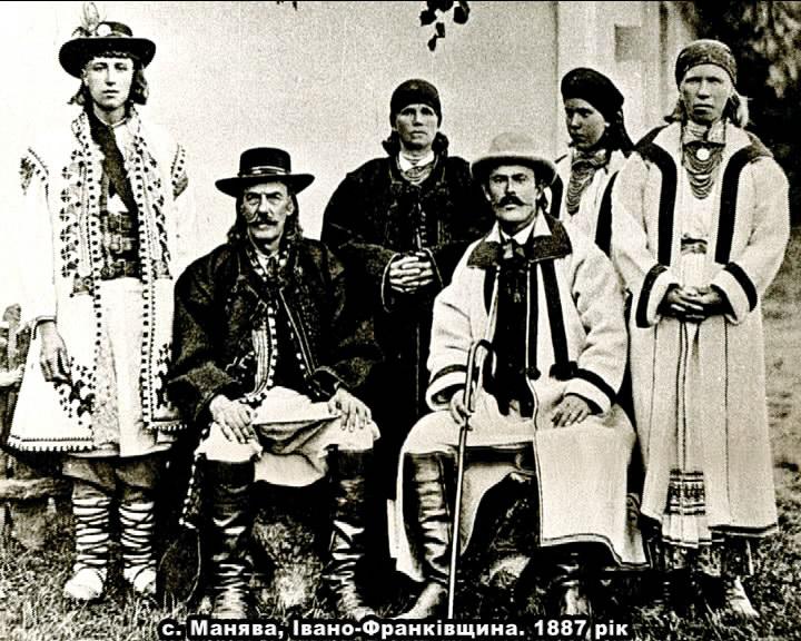 Народні типи Бойківщини