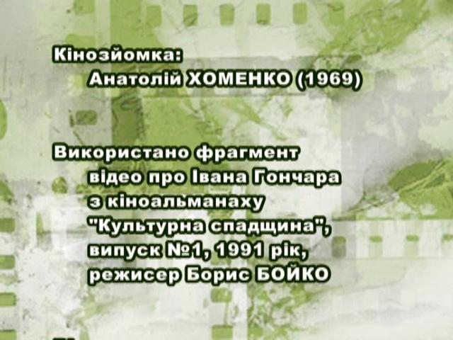 Кадр 87