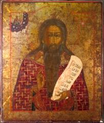 Святий Харлампій. Ж-180