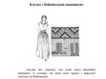 Блузка з бойківською вишивкою