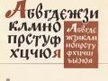 Стор.88
