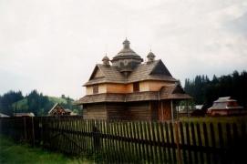 Фото 29. Церква. Гуцульщина