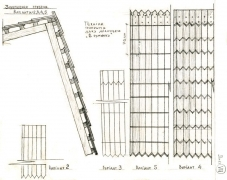 Лист 7. Покриття даху драницею в румунку