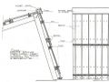 Лист 5. Схема покриття драницею в щир