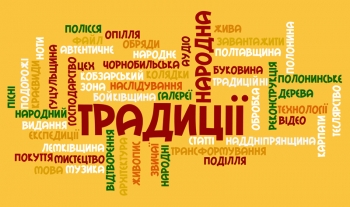 wordle-net_4_web