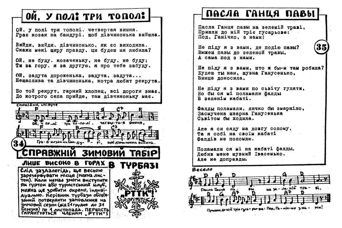 Стор.34-35