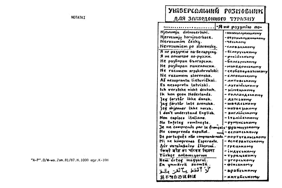 Стор.62-63
